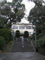 Instituto Welton