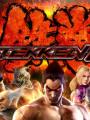 HLdCN Tekken: El Virus