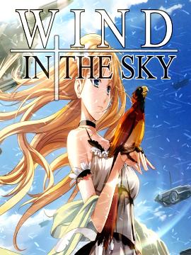 Wind  In the Sky2