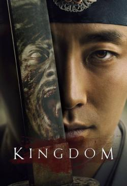 Kingdom (2ª temporada)