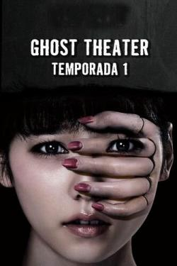 Ghost theater